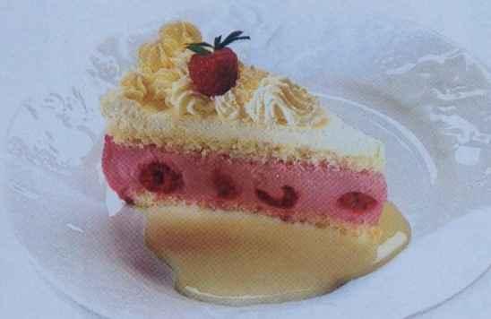 Raspberry Bavarian Cake Recipe Dessert Recipes